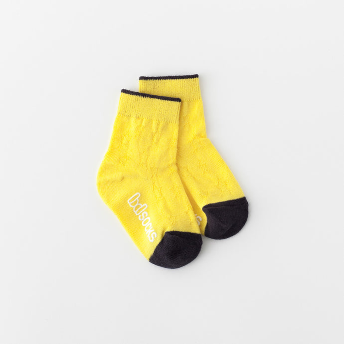 Komi Socks - yellow