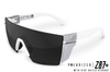Lazer Face Sunglasses: WHITE FRAME Z.87