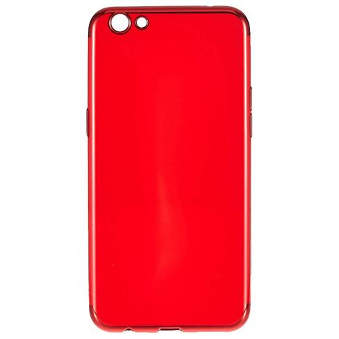 Sulada Hyun Red Series Case For Oppo R9s
