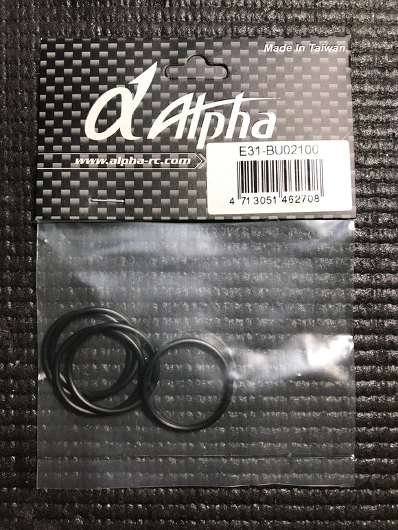 ALPHA ENGINE BACK PLATE O-RING SET FOR ALPHA DRAGON ENGINE #E31-BU02100