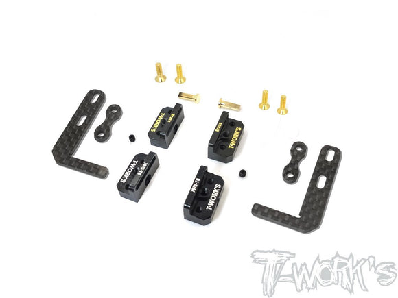 T-WORKS Adjustable Battery Holder With Tape Mount Set ( For Xray T4' 17/18/19/20) #TE-210-T4