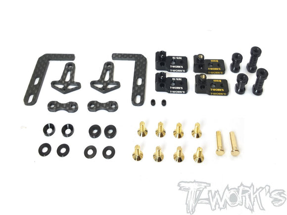 T-WORKS Adjustable Battery Holder ( For Xray T4' 17/18/19/20) #TE-212-T4
