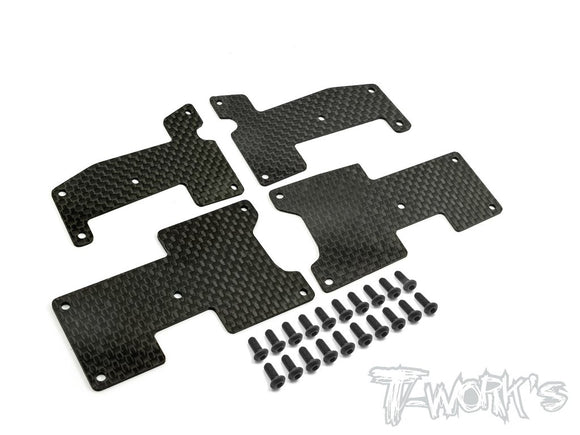 T-WORKS 1mm Graphite suspension arm Stiffeners For HB Racing D815/RGT8/D817/D817 V2/D819 #TO-180-1