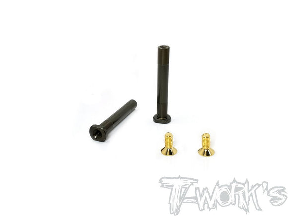 T-WORKS Hard Coated 7075-T6 Alum. Servo Saver Shaft For Team Associated RC8 B3.1/3.1E  #TO-239-RC8