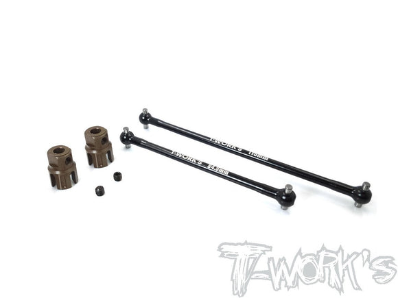 T-WORKS Alum. Center Shaft For Mugen MBX8 #TO-264-MBX8