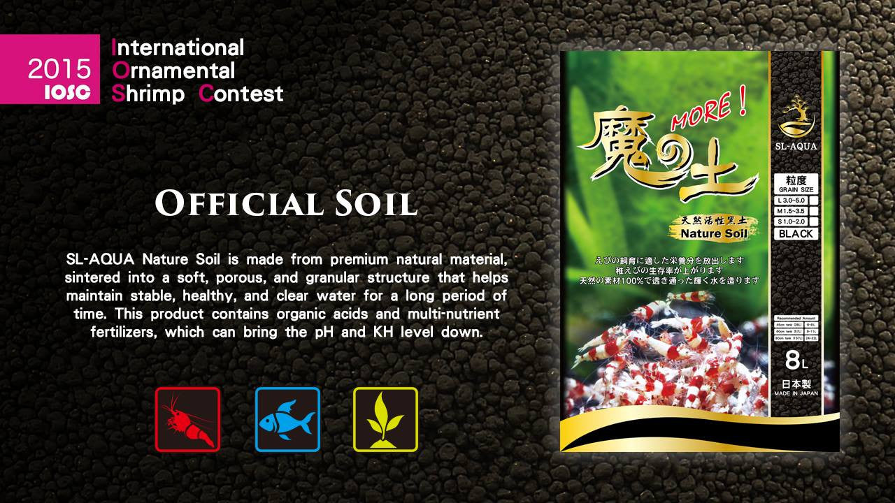 Official soil of 2015 Taiwan Shrimp Competition!