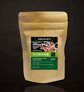 Aqualex Premium Vegetable Shrimp Food