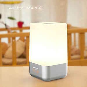 Wake-Up Light Alarm Clock, Zerone Sunrise Simulation Bedside Lamp with 5 Natural Sounds