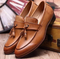 Brown Men Front Tassels Mocassins - WISAKI ONLINE STORE