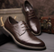 Formal Lace up Shoes Brown - WISAKI ONLINE STORE