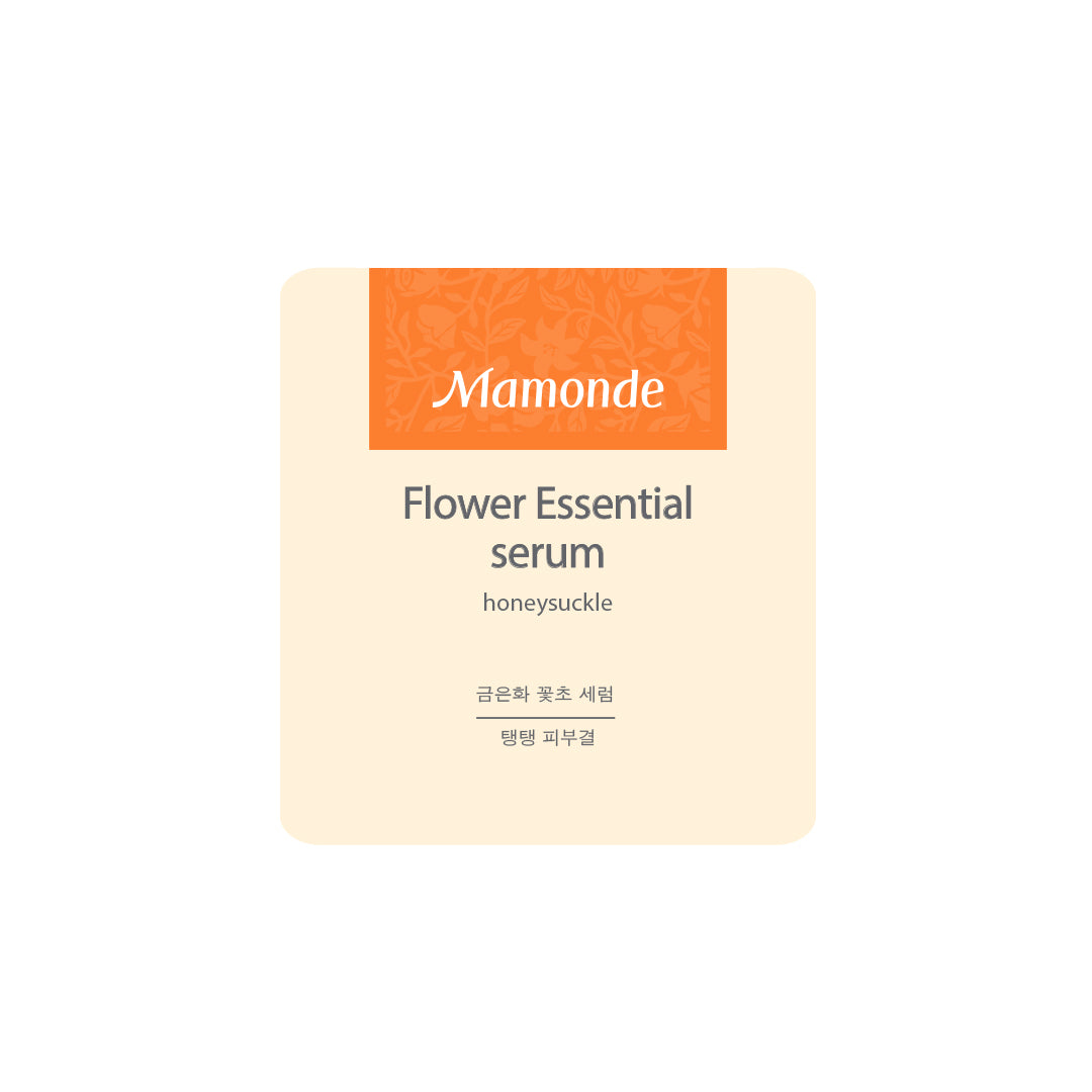 Floral Essential Serum (1ml)