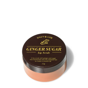 Ginger Sugar Lip Scrub