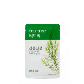 Tea Tree F.Power Essence Mask