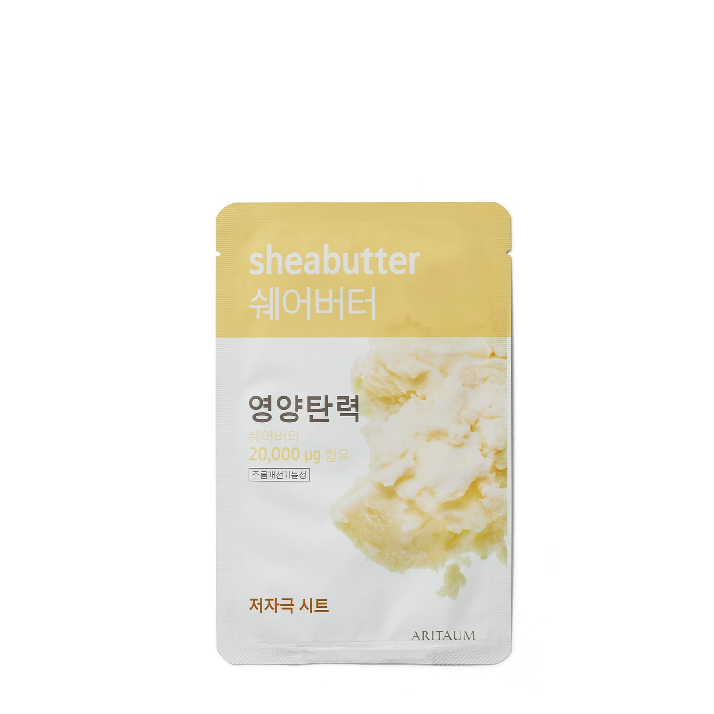Sheabutter F.Power Essence Mask