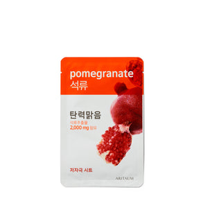Pomegranate F.Power Essence Mask