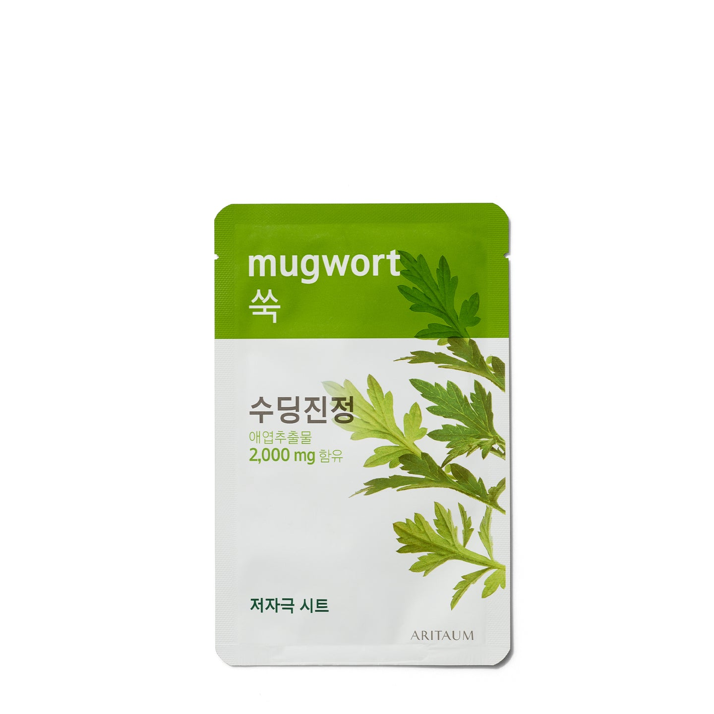 Mugwort F.Power Essence Mask