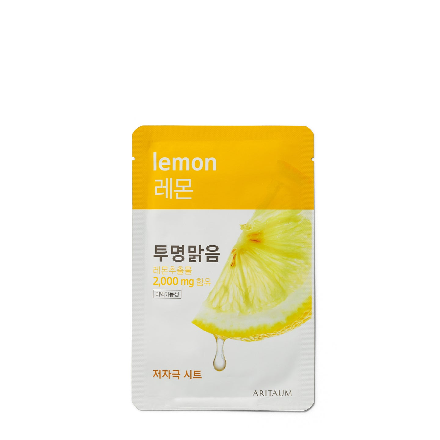 Lemon F.Power Essence Mask