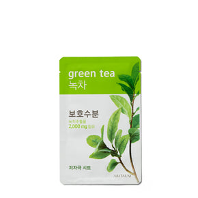 Green Tea F.Power Essence Mask