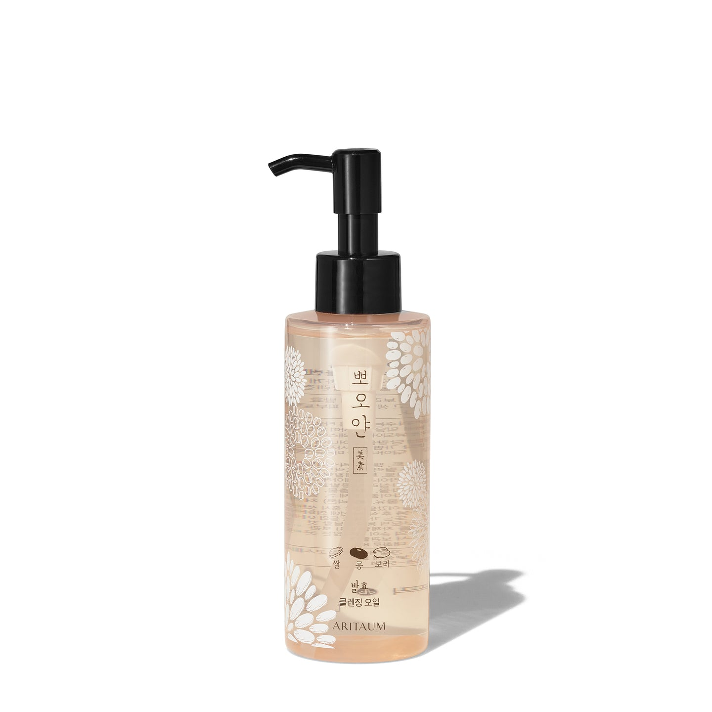 Cleansing Oil Bottle