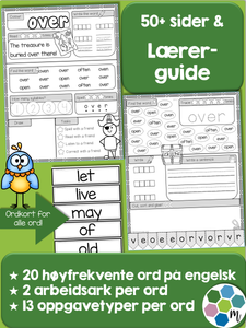 Engelsk: Sight words pakke 6: ord 114-133
