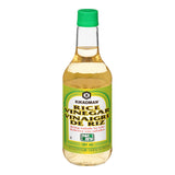 Kikkoman Rice Vinegar