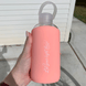 Let Your Light Shine 16oz Glass Water Bottle with Silicone Sleeve 1