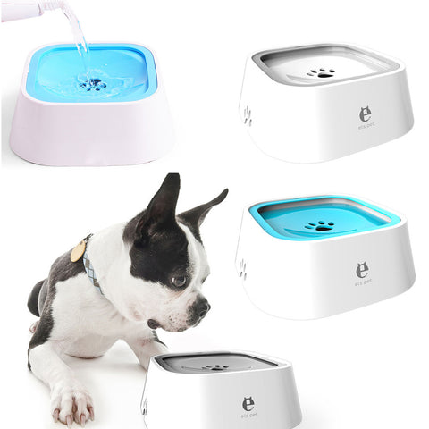 1.5L Pets Bowls Floating Not Wetting Mouth Bowl - ourfurryfriendshub