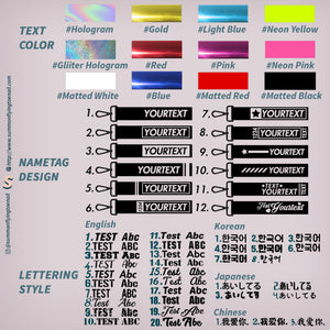 CREATE YOUR OWN Hologram Name Tag Lightstick Keychain Keyring