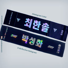 Load image into Gallery viewer, CREATE YOUR OWN 85x20cm Kpop Slogan (Photo Print Version)