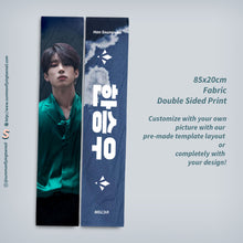 Load image into Gallery viewer, CREATE YOUR OWN 60x20cm/85x20cm Kpop Slogan (Photo Print Version)