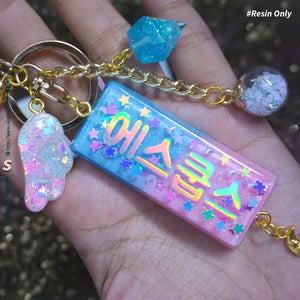 CREATE YOUR OWN Pom Pom Resin Lightstick Keychain Keyring
