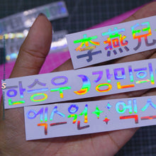 Load image into Gallery viewer, CREATE YOUR OWN 5pcs Set Kpop Decals Lightstick Decoration Hologram Sticker