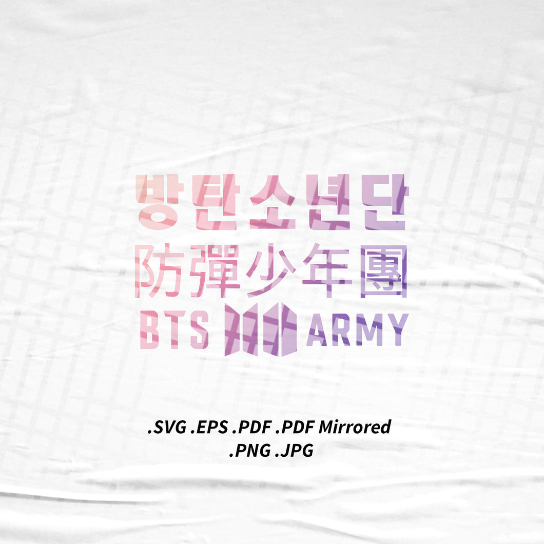 (INSTANT DOWNLOAD) BTS Bangtan Boys Hangul Hanja Logo Army SVG Png Eps Pdf Vector Cutting File for Cricut Cameo Silhouette