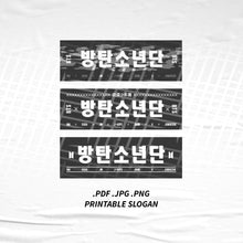 Load image into Gallery viewer, (INSTANT DOWNLOAD) BTS Bangtan Boys Printable Slogan Digital File Kpop Slogan