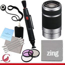Sony SEL55210 55-210mm f/4.5-6.3 Lens Package 2