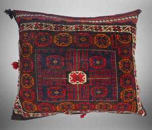 Afghan carpet Cushion
