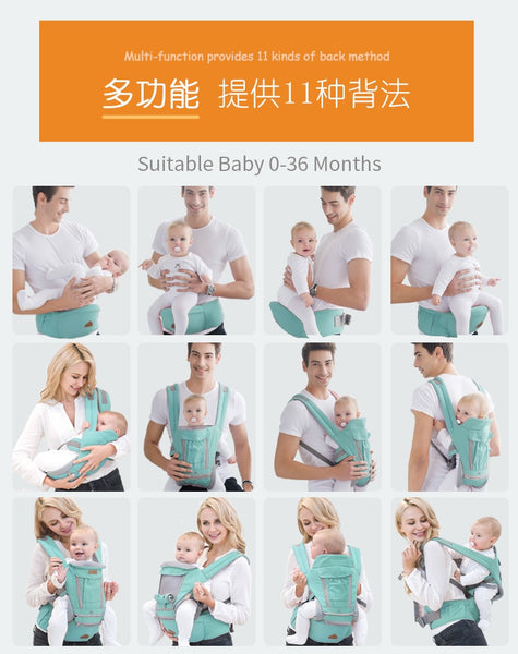Ergonomic Baby Carrier Infant  Baby Hip Seat