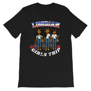 Liberian Girls Trip T-Shirt - Zabba Designs African Clothing Store