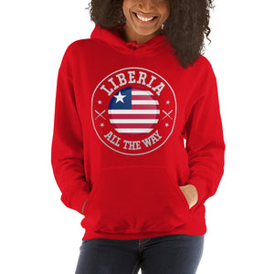 Liberia All The Way Unisex Hoodie - Zabba Designs African Clothing Store
