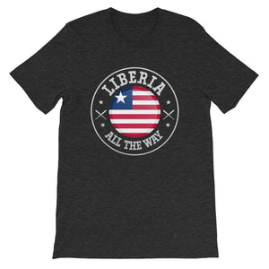 Liberia All The Way T Shirt - Zabba Designs African Clothing Store