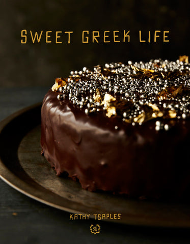 Sweet Greek Life Cookbook - NEW