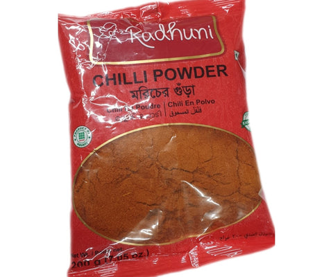 Radhuni Chilli Powder 200g