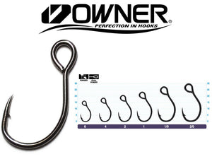 Owner S-75 Single Lure Hook Size 1/0 (4 Pack)