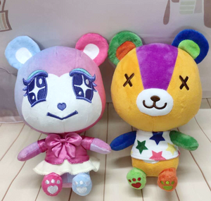 Bear Cub Soft Plush Doll [PRE-ORDER]