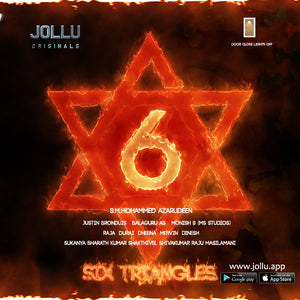 Six Triangles | Telugu web series