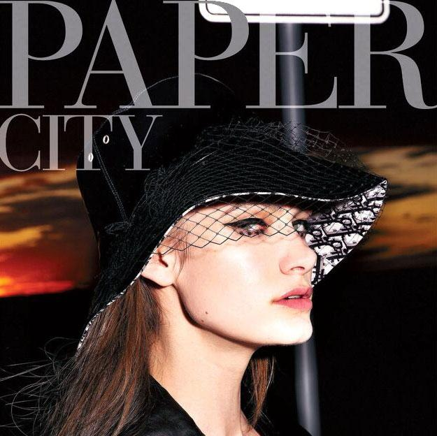 Paper City Dallas
