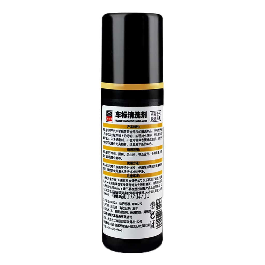 RustBuster Refurbishing Spray - Car Rust Inhibitor Rust Remover