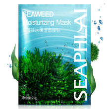 Load image into Gallery viewer, Hyaluronic acid Alginate Face Mask whitening facial fabric masks for face Moisturizing sleep korean FACE MASKS lanbena skin care