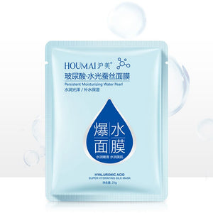 Hyaluronic acid Alginate Face Mask whitening facial fabric masks for face Moisturizing sleep korean FACE MASKS lanbena skin care