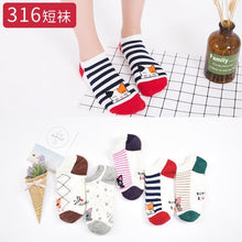 Load image into Gallery viewer, 5Pairs  Arrivl Women Socks funny Fruits Cute Happy Silicone Slip Invisible Cotton Sock 35-40